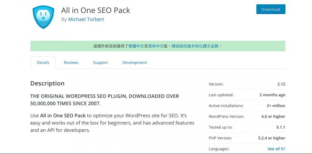 WordPress Plugin - All In One SEO Pack